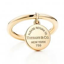 Tiffany & Co - Pierścionek srebrny rubedo 925